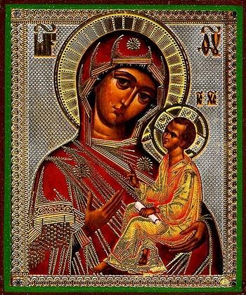 Byzantine Icons  Eastern Orthodox Church  Theotokos
