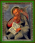 Religious Orthodox icon: Holy Apostle and Evangelist St. John the Theologian