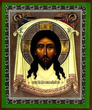 Religious Orthodox icon: Holy Napkin - 1
