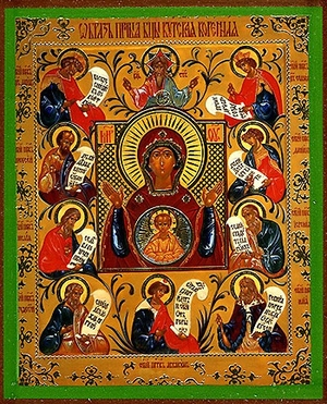 Religious Orthodox icon: Theotokos of the Sign of the Kursk Root