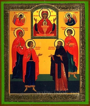 Religious Orthodox icon: Theotokos the Inexhaustible Cup