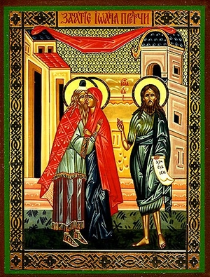 Religious Orthodox icon: Conception of St. John the Baptist