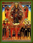 Religious Orthodox icon: Theotokos of the State