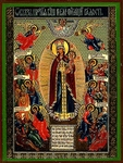 Religious Orthodox icon: Theotokos the Joy of All Who Sorrow - 2