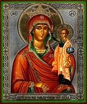 Religious Orthodox icon: Theotokos Hearken Unto My Meekness