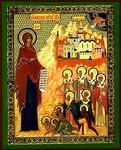 Religious Orthodox icon: Theotokos of Bogolyubovo (of Moscow)