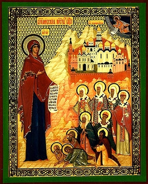 Religious Orthodox icon: Theotokos of Bogolyubovo (of Moscow)