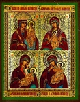 Religious Orthodox icon: The Four-part icon
