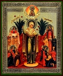 Religious Orthodox icon: Theotokos the Joy of All Who Sorrow (with pennies)