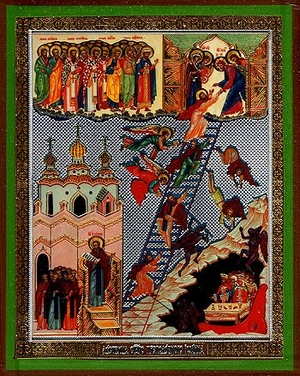 Religious Orthodox icon: The Ladder of Holy Venerable St. John