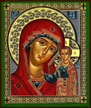 Religious Orthodox icon: Theotokos of Kazan - 5