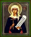 Religious Orthodox icon: Holy Nina Equal-to-the-Apostles