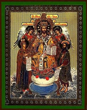 Religious Orthodox icon: The King of kings