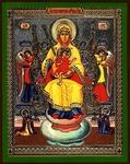 Religious Orthodox icon: Theotokos of Cyprus