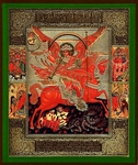 Religious Orthodox icon: Holy Archangel Michael - 2