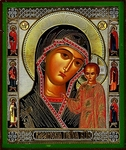 Religious Orthodox icon: Theotokos of Kazan - 6