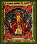 Religious Orthodox icon: Theotokos of the Sign