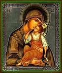 Religious Orthodox icon: Theotokos of Yakhroma