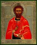 Religious Orthodox icon: Holy Martyr Eugene