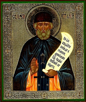 Religious Orthodox icon: Holy Venerable Vitalius