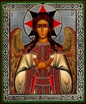 Religious Orthodox icon: The Good Silence