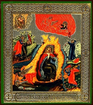 Religious Orthodox icon: The Fiery Ascension of Holy Prophet Elijah