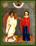 Religious Orthodox icon: Holy Martyr Natalia and Holy Guardian Angel