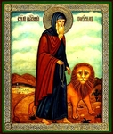 Religious Orthodox icon: Holy Venerable Gerasimus