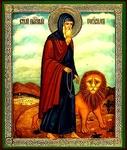Religious Orthodox icon: Holy Venerable Gerasimus