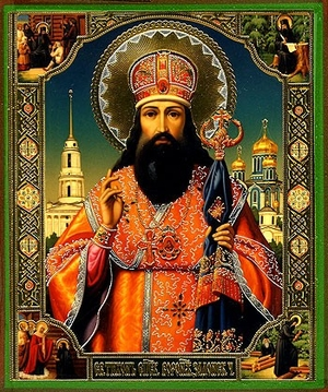 Religious Orthodox icon: Holy Hierarch Tikhon the Bishop of Voronezh, the Wonderworker of Zadonsk