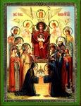 Religious Orthodox icon: The Kievan laudation (Eulogy) of the Most Holy Theotokos
