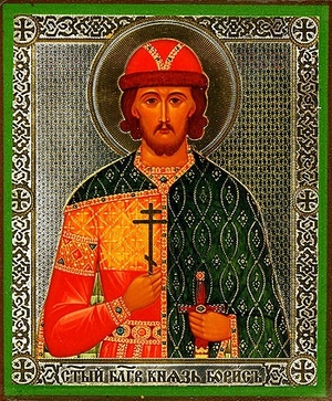 Religious Orthodox icon: Holy Right-believing Prince Boris