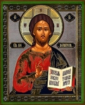 Religious Orthodox icon: Christ the Pantocrator - 12