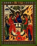 Religious Orthodox icon: Holy Trinity -4