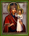 "Religious Orthodox icon: Theotokos ""Look at Humility"""