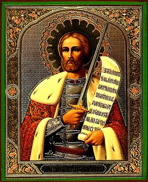 Religious Orthodox icon: Holy Right-believing Great Prince Alexander Nevski