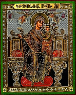 Religious Orthodox icon: Theotokos the Homebuilder