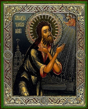Religious Orthodox icon: Holy Venerable Alexis a Man of God