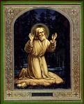 Religious Orthodox icon: Holy Venerable Seraphim the Wonderworker of Sarov - 9