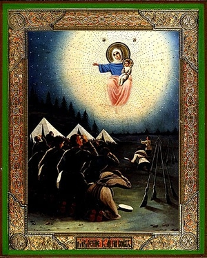 Religious Orthodox icon: The Appearance of the Theotokos during war