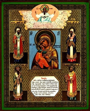 Religious Orthodox icon: Theotokos of Vladimir - 6