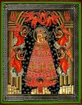 Religious Orthodox icon: Theotokos the Addition of Mind