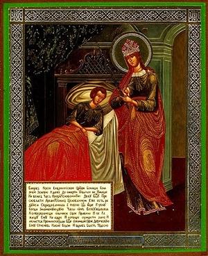 Religious Orthodox icon: Theotokos the Healer
