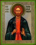 Religious Orthodox icon: Holy Great Martyr John the New of Sochi