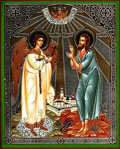 Dating greek orthodox