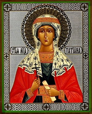 Religious Orthodox icon: Holy Martyr Tatyana