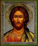 Religious Orthodox icon: Christ the Pantocrator - 14