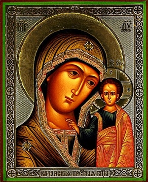 Religious Orthodox icon: Theotokos of Kazan - 34