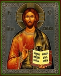Religious Orthodox icon: Christ the Pantocrator - 15