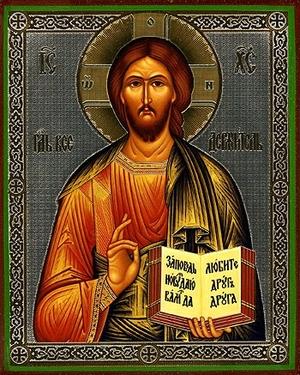 Religious Orthodox icon: Christ the Pantocrator - 15